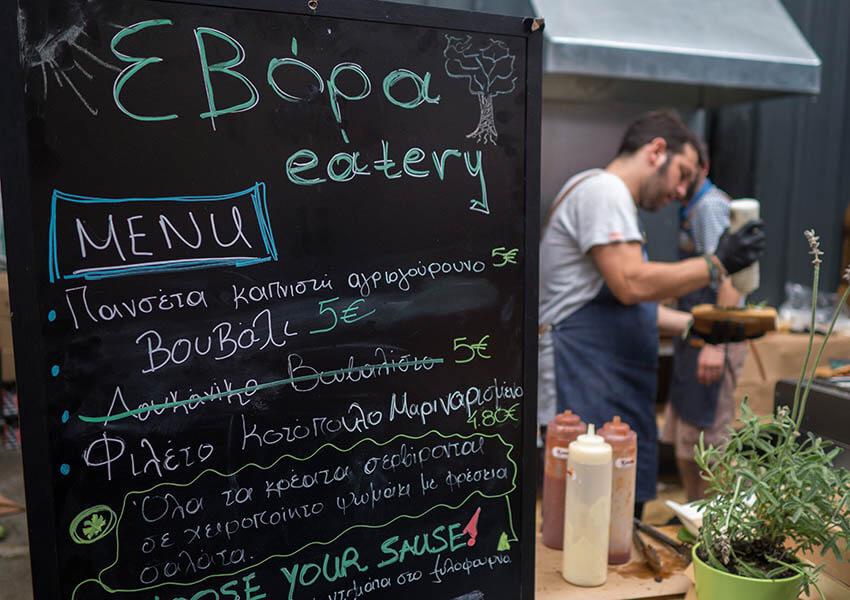 Greek Food Festivals